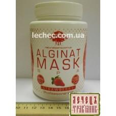 Альгинатная маска с клубникой