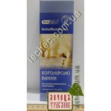 """Бишофит Полтавский """"Bisheffect белый"""""""