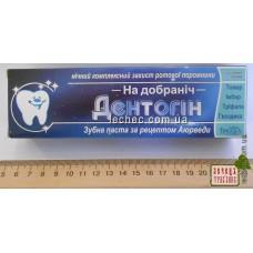 Зубная паста ДЕНТОГИН Спокойной ночи