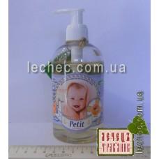 Жидкое детское мыло на натуральной основе для рук и тела Петит савон