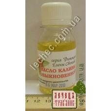 Масло калины обыкновенной (Viburnum opulus)