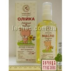 """Детское масло для ежедневного ухода и массажа """"Лаванда+Череда"""""""