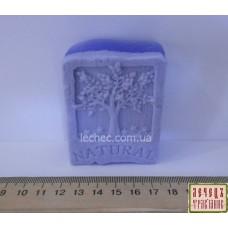 Мыло натуральное ручной работы с маслом макадамии NATURAL, мужская линия