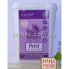 Бесфосфатный стиральный порошок на натуральной основе для детских вещей Петит универсал