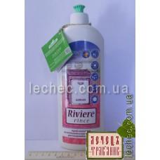 Жидкий ополаскиватель на натуральной основе для посудомоечных машин Ривьер Ринс