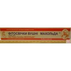 Фитосвечи ушные Махольда MAXI