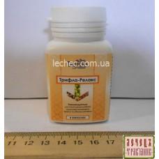 ТРИФАЛА Диетическая добавка в капсулах, для улучшения работы желудочно-кишечного тракта и обмена веществ