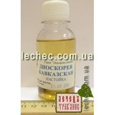 Диоскорея кавказская настойка