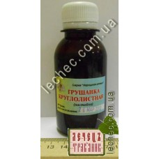 Грушанка круглолистная настойка (Pyrola rotundifolia)