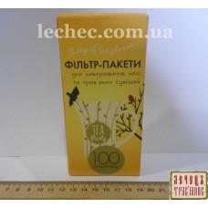 Фильтр пакеты для заваривания чая и травяных смесей