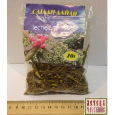 Чайный напиток Сагаан-Дайля