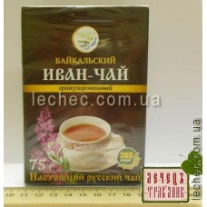 Иван-чай Байкальский гранулированный (Chamaenerion angustifolium (L.)