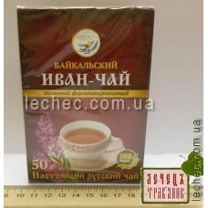 Иван-чай Байкальский листовой ферментированный (Chamaenerion angustifolium (L.)