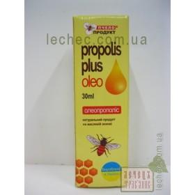 Олеопрополис. Масляный экстракт прополиса.