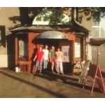 Наш магазин переехал! Вы можете найти нас по адресу: Полтавский шлях,169 (м. Х.Гора)