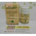 Бджолиний хліб - засіб для зміцнення імунітету (перга)
