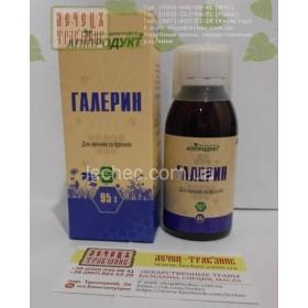 Галерин - цілющий бальзам для легенів та бронхів