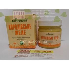 Королівське желе - натуральний мед, бджолине маточне молочко