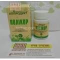 Полікор - проти печії та підвищеній кислотності шлунку
