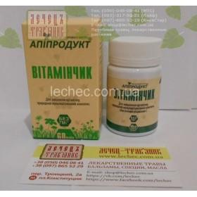 Вітамінчик - мультивітамінний комплекс, збагачений вітаміном С