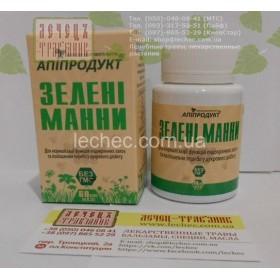 Зелені манни - відновлює здоров'я та підвищує життєвий тонус