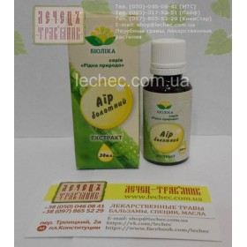 АИР БОЛОТНЫЙ (Acorus cálamus) - экстракт жидкий