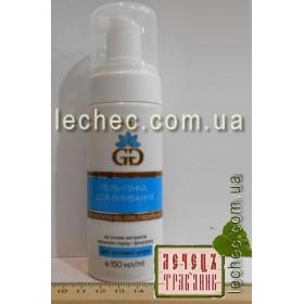 Гель-пенка для умывания на основе экстрактов мыльного ореха и фенугрека