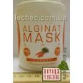 Альгинатная маска с морковью