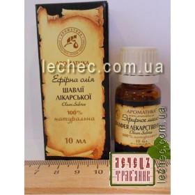 Шалфея лекарственного эфирное масло