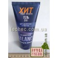 Гель для умывания и бритья Aromat ХИТ for men Balance 2 в 1, не сушит кожу