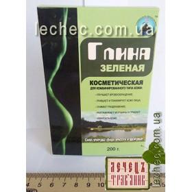Глина Зеленая Косметическая 200 гр
