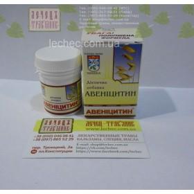 Авеницитин