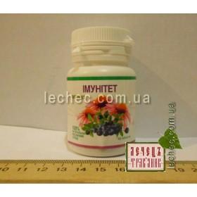 Фитовит- Иммунитет