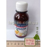 Фито-молекулярная жидкость «Лимон»