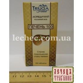 Растительный препарат ПЕЧЕНЬ 100 для улучшения работы печени
