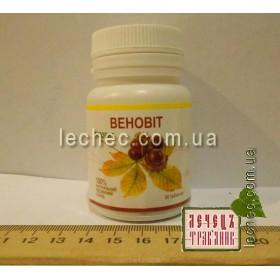 Фитовит- Веновит