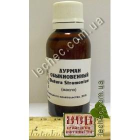 Дурман обыкновенный масло (Datura stramonium)