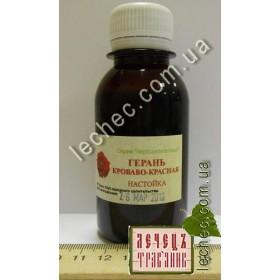 Герань кроваво-красная настойка (Geranium sanguineum)