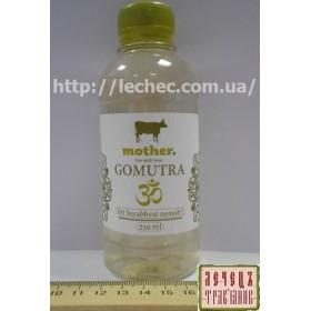 Гомутра (Gomutra) – дистиллированная коровья моча