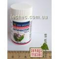 Антиникотин пищевая добавка