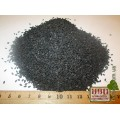 Черный тмин семена, Калинджи (Nigella sativa)