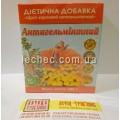 Диетическая добавка Шрот антигельмитный