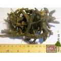 Кровохлебка лекарственная корень (Sanguisorba officinalis)