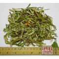 Облепиха лист (Hippophae rhamnoides)