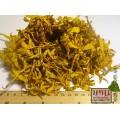 Подсолнечник лепестки (Helianthus tuberosus)
